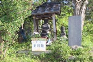 板垣信方の墓