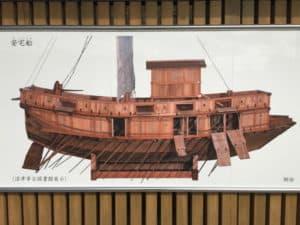 安宅船(あたけぶね)