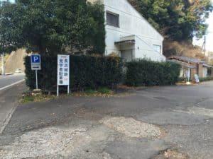 長浜城の駐車場