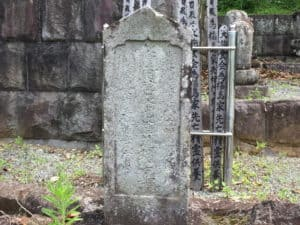 福島伊賀守の墓