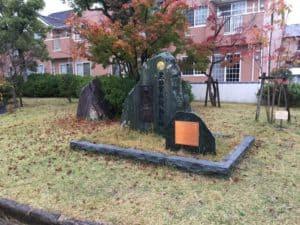 御着城の黒田官兵衛の碑