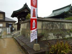 黒田家廟所への入口