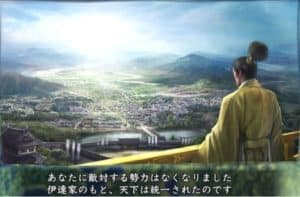 信長の野望 創造