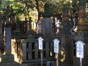 大岡越前の墓(大岡忠相の墓)