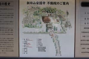 不動院の境内案内図