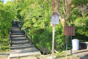 安国寺恵瓊の墓への通路