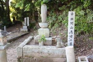安国寺恵瓊の墓