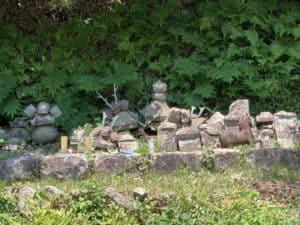斎藤龍興の墓か?