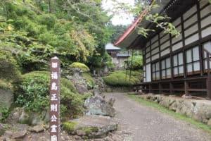 福島正則霊廟