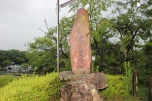 佐賀城の本丸