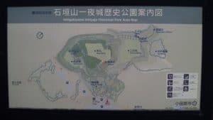 石垣山城の案内図