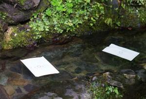 kifune-mizu