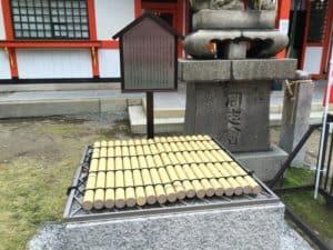 玉造稲荷神社の千利休ゆかりの井戸