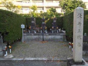 浅井家三代の墓