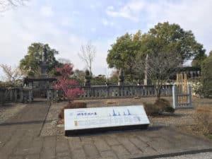 館林・善導寺にある榊原家墓所