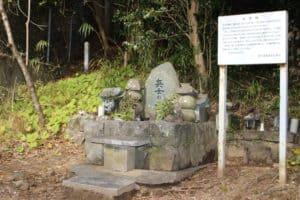 浦戸一揆の兵士の墓