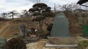 更科姫の墓と碑