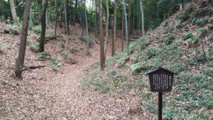 小机城の空堀