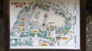 小山城の地図
