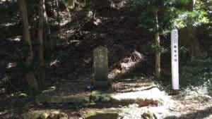 高天神城・戦死の碑