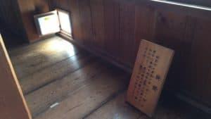 掛川城の天守内