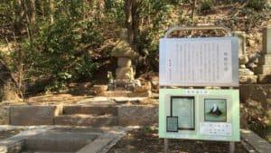 理慶尼の墓
