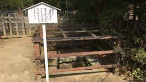 躑躅ケ崎館跡の井戸