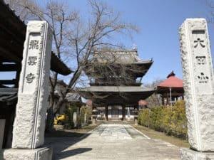 龍雲寺(竜雲寺)