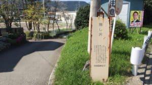 かくれ沢(津久井)