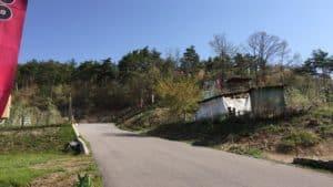 砥石城の登山口