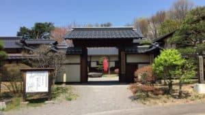 真田氏歴史館