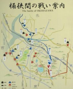 桶狭間の戦い布陣図