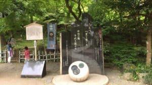 岐阜城の記念碑
