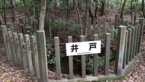 野田城の井戸