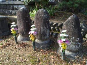 三井氏の墓
