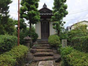 北条幻庵屋敷跡「幻庵廟」