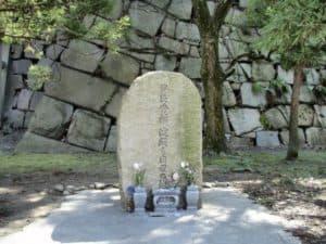 豊臣秀頼・淀殿自害の地の碑