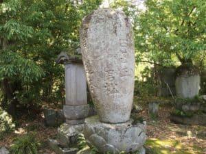 横田高松の墓