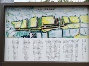 北熊井城の案内板