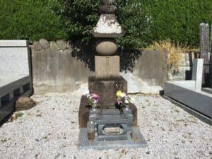 石田為久の墓