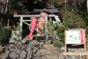 寺野・六所神社