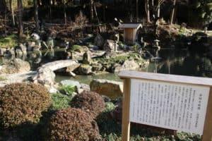 冨賀寺の庭園