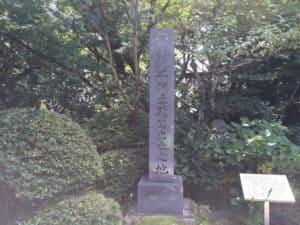 井伊直政出生の地碑