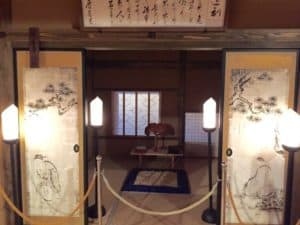 徳川家康手習いの部屋(復元)