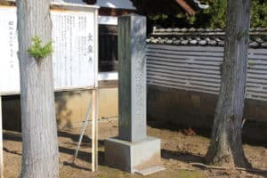 武田信虎の墓がある大泉寺