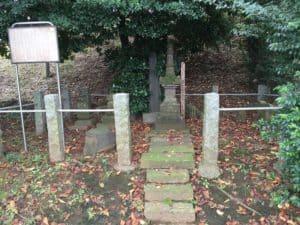 松木七郎師澄の墓