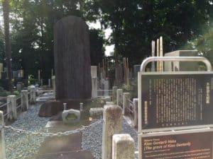木曽源太郎の墓