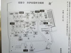 彦根藩井伊家墓所