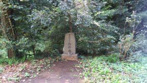 菅原神社の崖下
