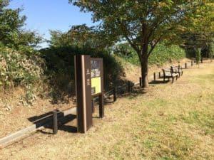 茅ヶ崎城の土塁